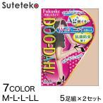 DOO-DAH サポートタイプ パンティーストッキング まとめ買い 5足組×2セット (M-L・L-LL)  (定番/ON/婦人靴下) (9766xx)