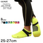 グンゼ Tuche Active Style メンズ アーチサポート スニーカーソックス (25ー27cm) (季節)