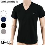 グンゼ コムシコムサ VネックTシャツ (M〜LL) (季節)