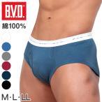 三角褲 - B.V.D. GOLD カラービキニブリーフ M・L (ゴールド メンズ 男性 紳士 ブリーフ パンツ )