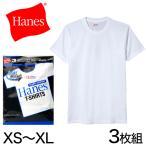 Hanes/ヘインズ シャツ ブルーパック クルーネックTシャツ 3枚組 shirt (S〜XL) (季節/HJ) (hm2115g/h2115tn)