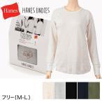 Hanes Undies ヘインズ サーマルクルーネックTシャツ (Free) (季節/HJ)
