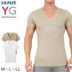 グンゼ YG CUTOFF VネックTシャツ M〜LL (GUNZE メン