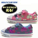 新作 光る SKECHERS スケッチャーズ スニーカー ガールズ Twinkle Toes: Sparkle Lite - Flutter Fab 子供靴 管理:4,900-