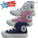 Yahoo!SUXEL-IMPORT-STORE15-21cm CONVERSE コンバース 軽量 チャイルド オールスター ライト V−1 HI CHILD ALL STAR LIGHT V-1 HI  得トク2WEEKS0410