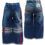 子供服 Pepe Jeans Kids デニムジーンズ 管理番号8400