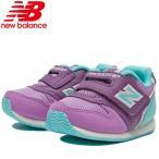 12cm New Balance ニューバランス ベビー  キッズ スニーカーFS996 VSI