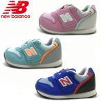 ニューバランス New Balance ベビー キッズ スニーカー IV996 3カラー 12-13cm