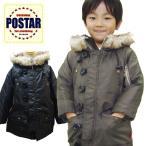 セール-POSTAR ポスターN-3B (N3B N3-B) ベビー キッズ コート ジャケット