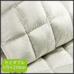(東京西川)IP3540 羽毛掛けふとん セミダブルサイズ 175×210cm(KLC1520586)