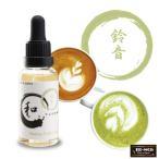 電子タバコ 国産 リキッド BI-SO 「和-NAGOMI-」 Liquid 抹茶カフェラテ 30ml