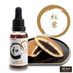 2本セット:2340円/1本 電子タバコ 国産 リキッド BI-SO  「和-NAGOMI-」 Liquid どら焼き 30ml