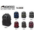 リュックサック 7色展開MOUNT ROCK 定番ディパック キャンプ お出かけ 山登り 遠足 運動会
