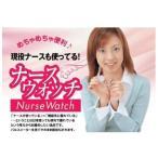 富士 ナースウォッチ クリップ付き 説明書付き 時計 4色 ピンク ホワイト ブルー ラベンダー