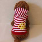 クラウンとボーダーのタンクトップ 2色から選択可能 (S〜XL) ドッグウェア 犬の服 【ルイスペット】