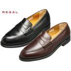 ショッピングREGAL リーガル 正規品 靴 メンズ ローファー REGAL JE02 AH 3E ビジネスシューズ 紳士靴