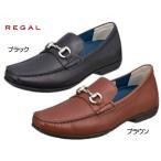 リーガル 正規品 靴 メンズ  REGAL 57HR AF ビット  ドライビングシューズ