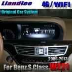 елб╝е▐еые┴есе╟егеве╫еьб╝ефб╝ е╩е╙ 2GRAM есеые╗е╟е╣е┘еєе─S═╤ W221 S280 S320 S400 S63 евепе╗е╡еъб╝ еще╕ек GPS е╩е╙е▓б╝е╖ечеє