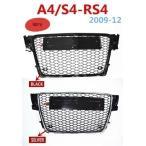 RS4-Styling a4 b8グリルabsブラック塗装フロント蜂蜜メッシュグリル用アウディa4 s4 rs4 b8セダン/クーペ/コンバーチブル2009-2012
