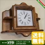 ショッピングイタリア イタリア製 カパーニ社製 掛け時計 古木 アンティーク 輸入時計