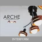 INTERFORM インターフォルム シーリングライト-ARCHE lt-5271