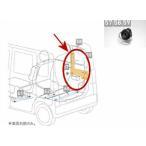 ウェイク ユーティリティフックA(1個)  ダイハツ純正部品 パーツ オプション