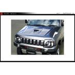 ボンネットインテークダクト 225500-5200M ジムニー 4型/5型/6型/7型/8型/9 JB23W モンスタースポーツ スズキスポーツ