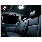 ランドクルーザー200 プラズマクラスター搭載LEDルームランプ  トヨタ純正部品 パーツ オプション
