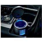ランドクルーザー200 灰皿 汎用タイプ LED付  ∞ トヨタ純正部品 パーツ オプション