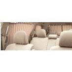 azaq024 エスティマ 室内カーテン(一重)フォーマルプリーツ  トヨタ純正部品 パーツ オプション