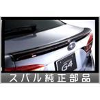 インプレッサ STI トランクリッドスポイラー スバル純正部品 GK6 GK7 GT6 GT7  パーツ オプション