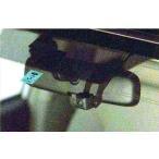 Z4 ドライブレコーダー本体のみ イクリプス(富士通テン製)DREC3500 タイプ3  BMW純正部品 パーツ オプション