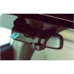 X5 ドライブレコーダー イクリプス(富士通テン製)DREC3500のタイプ1(シガライターより電源供給) *取付部品は別売です  BMW純正部品 パーツ オプション