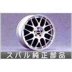 """レガシィ BBS 17""""×7JJ アルミホイールセット  スバル純正部品 パーツ オプション"""