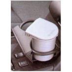 ブレビス 灰皿 汎用タイプ  トヨタ純正部品 パーツ オプション