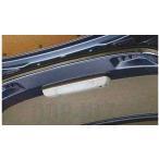 キャラバン ラゲッジ蛍光灯(6W)  日産純正部品 パーツ オプション