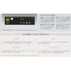 キャンター デジタルタコグラフ(矢崎総業製) 車載器のデジタルタコグラフ本体(DTG1)  三菱ふそう純正部品 パーツ オプション
