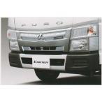 キャンター メッキグリル(標準キャブ)  三菱ふそう純正部品 パーツ オプション