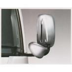 キャンター メッキミラーカバー 左右セット *メッキアンダーミラーカバーは別売です  三菱ふそう純正部品 パーツ オプション