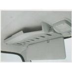 キャンター オーバーヘッドシェルフ 標準キャブハイルーフ用  三菱ふそう純正部品 パーツ オプション