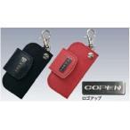 ccer026 コペン キーケース  ダイハツ純正部品 パーツ オプション