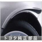 セルシオ ゴールドエンブレムトヨタシンボル(3種類バラ売り)  トヨタ純正部品 パーツ オプション