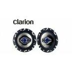スペーシア フロントスピーカー clarion 左右2個セット  スズキ純正部品 パーツ オプション