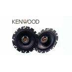 スペーシア フロントスピーカー KENWOOD 左右2個セット  スズキ純正部品 パーツ オプション