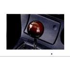 コペン ウッドシフトノブ(天然木・AT車用)  ダイハツ純正部品 パーツ オプション