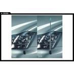 crs038 クラウンロイヤル フェンダーランプ電動リモコン伸縮式(フロントオート)  トヨタ純正部品 パーツ オプション