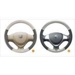 スペーシア カスタムZ 本革ステアリングホイールカバー スズキ純正部品 MK42S  パーツ オプション