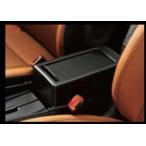 エクシーガ クロスオーバー7 コンソールボックス  スバル純正部品 パーツ オプション