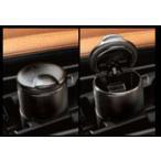 エクシーガ クロスオーバー7 灰皿  スバル純正部品 パーツ オプション