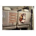 dbis053 デリカD:5 シートバンジーコード  三菱純正部品 パーツ オプション